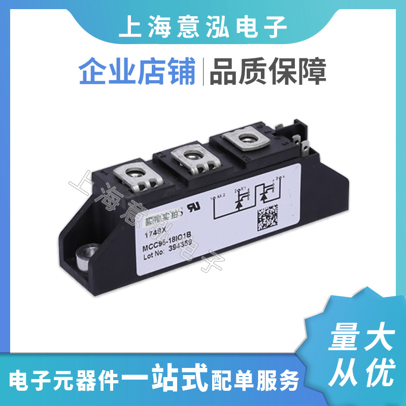 IXYS可控硅 功率模�KMCC2612io8B 上海意泓�子� ���r廉