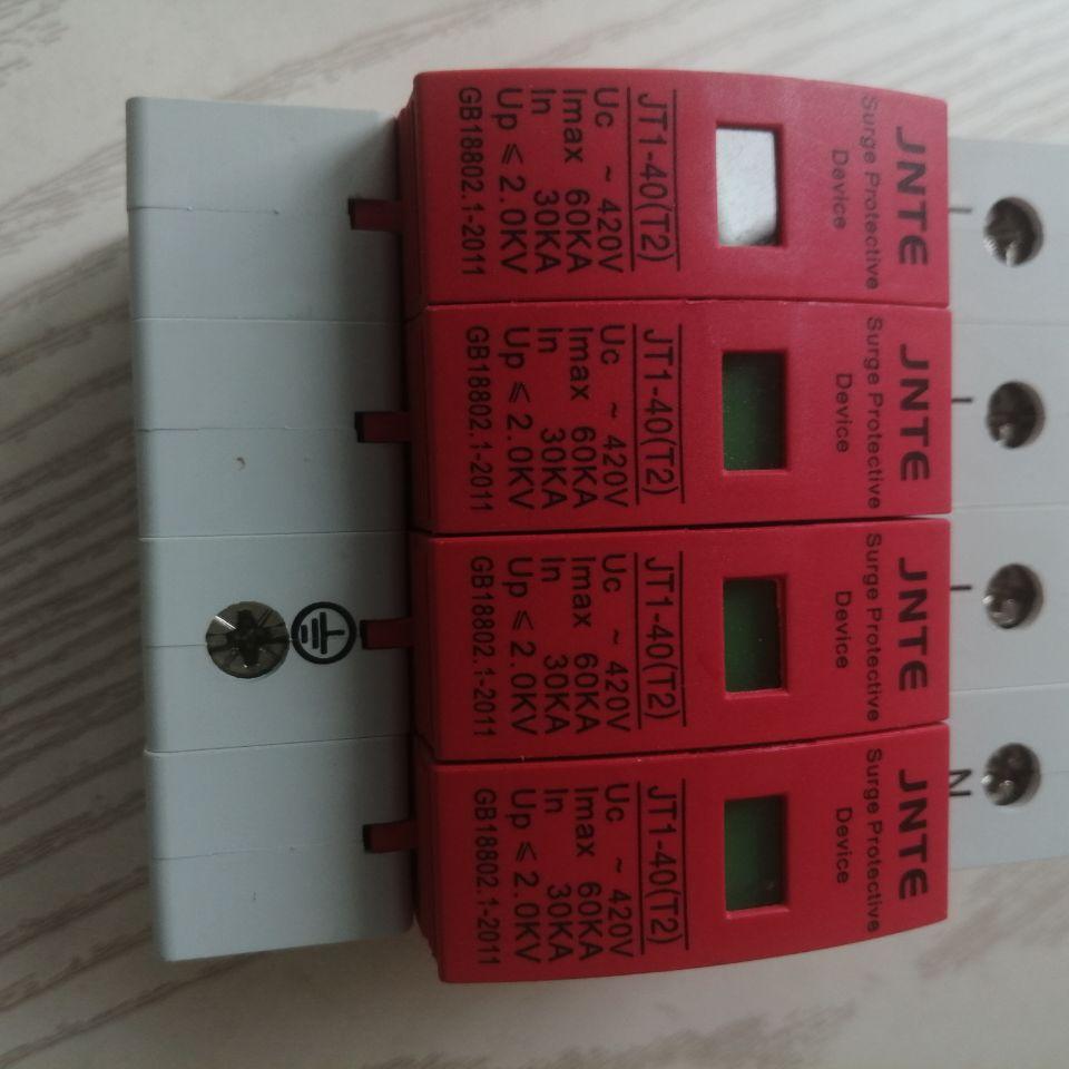 浪涌保护器 漏电保护器图片 上海信号浪涌保护器定制