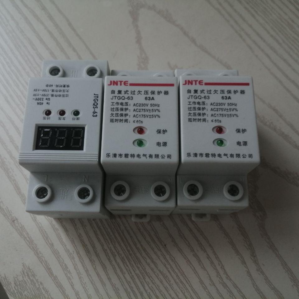 自复式过欠压保护器作用 广东自付式过欠压保护器零售