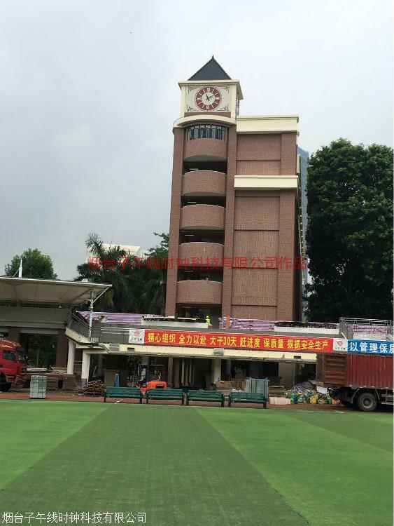 建筑钟厂家 塔钟生产生产厂 产品精密优质