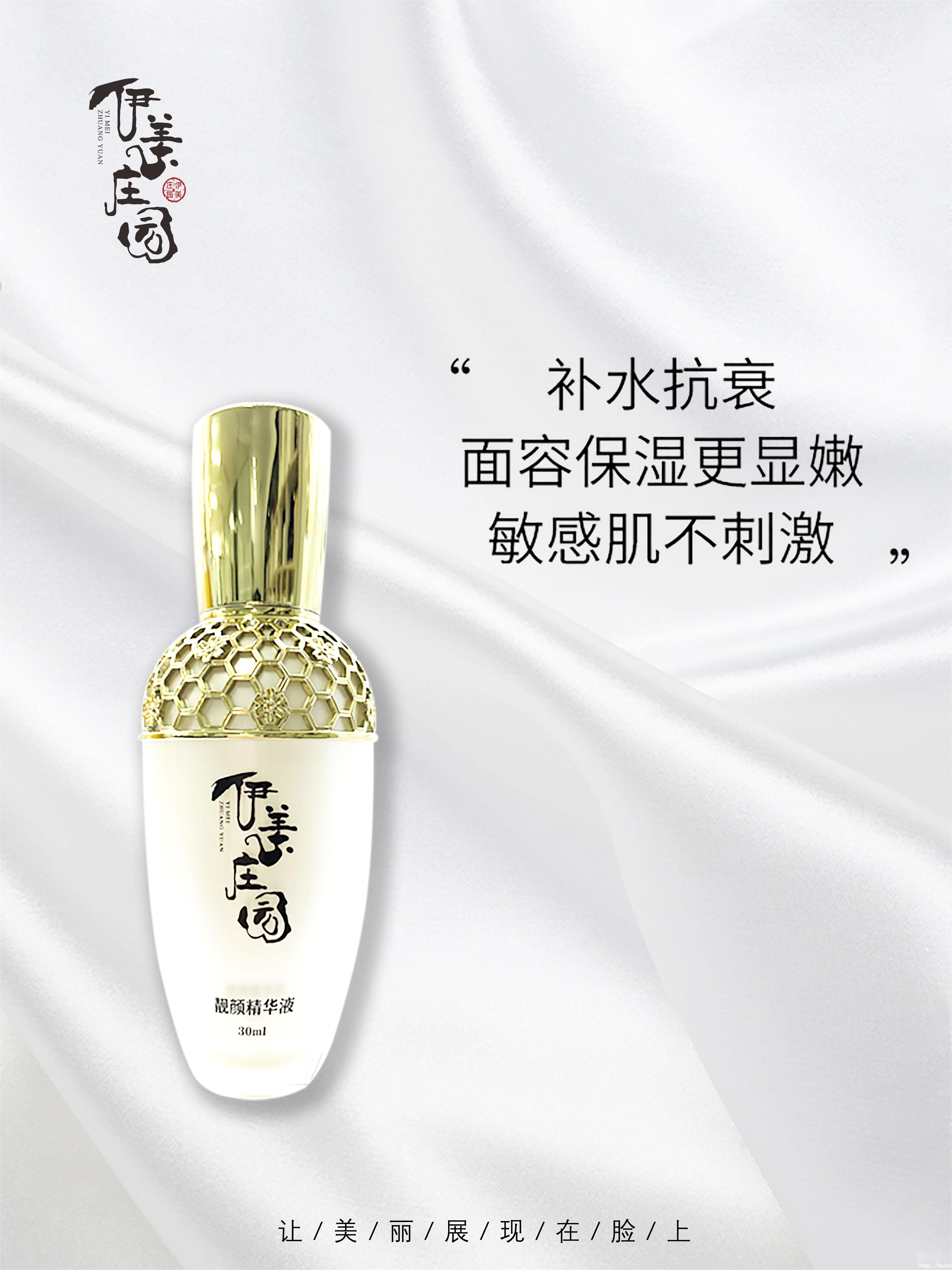 祛斑不反弹的祛斑霜 控色霜 厦门祛斑霜厂家供应