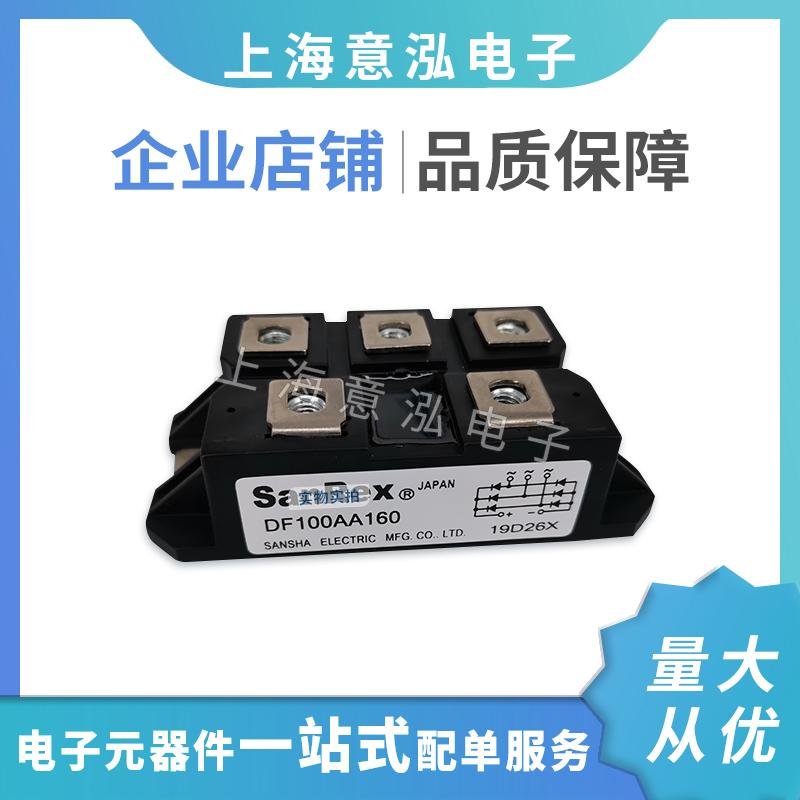 三社可控硅 全控模块PD55F160 上海意泓电子现货特惠