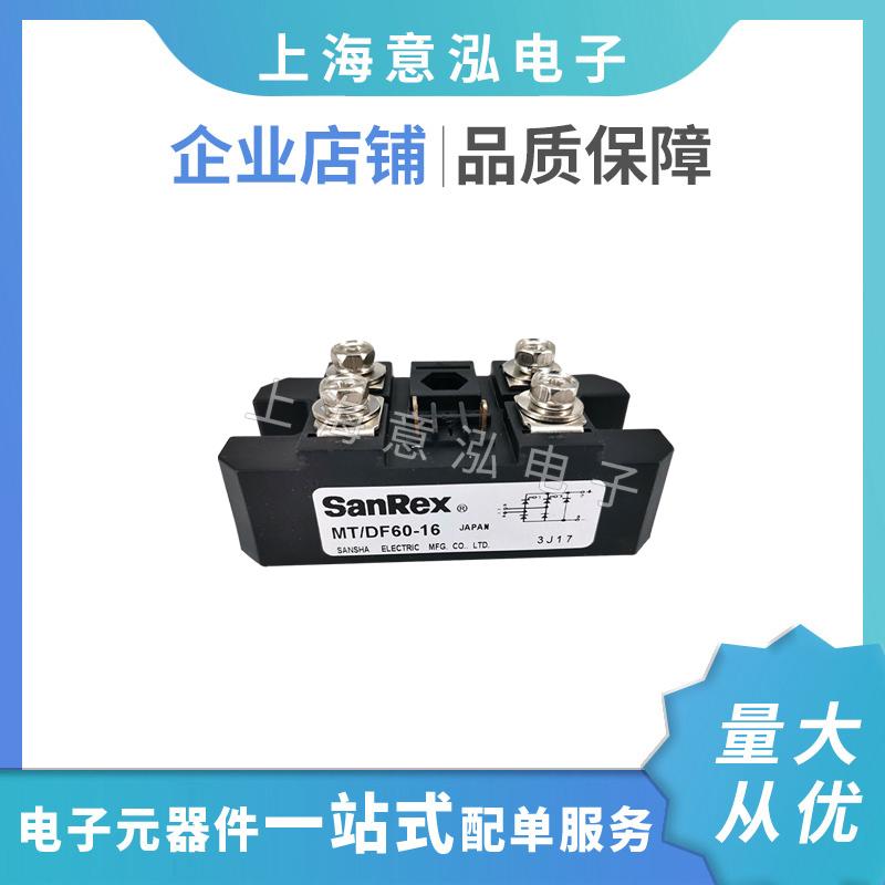 三社可控硅 全控模�KTG35C60 �r格表