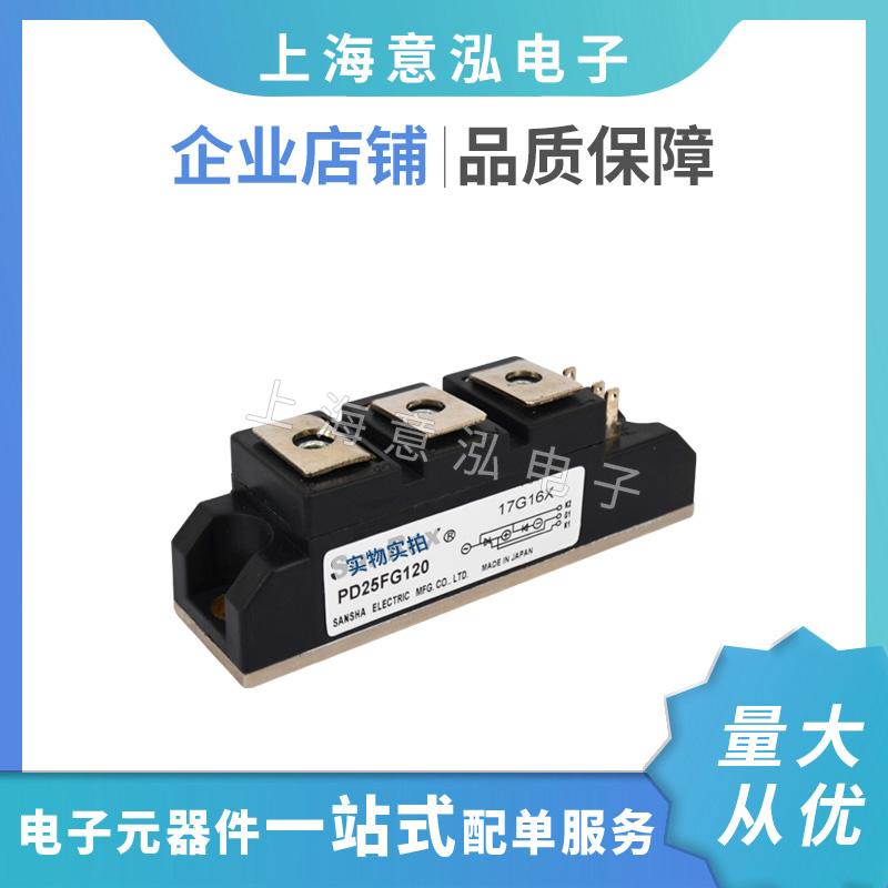 三社可控硅 半控模�KPK250FG120 意泓�子元器件一站式配��