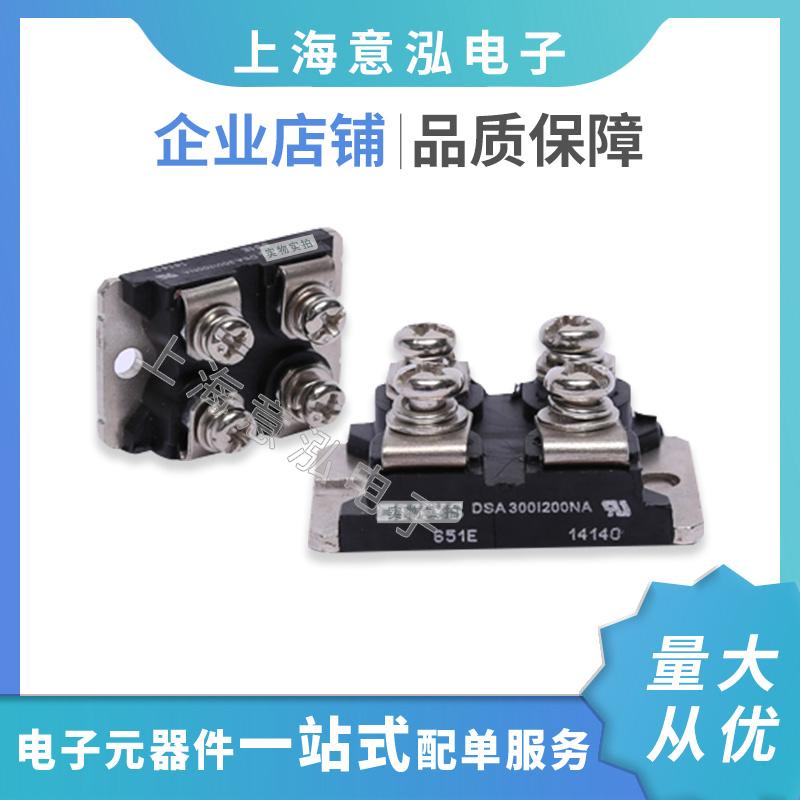 快恢�投��O管 西�T康SKR24012螺旋式 上海意泓�子模�K�x型