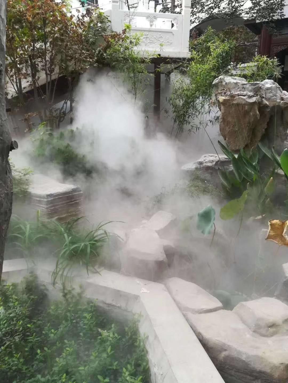造雾机组 人造雾景观生产厂家