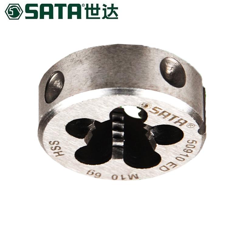 世达SATA 高速钢粗牙圆板牙,M10x1.5mm,50910