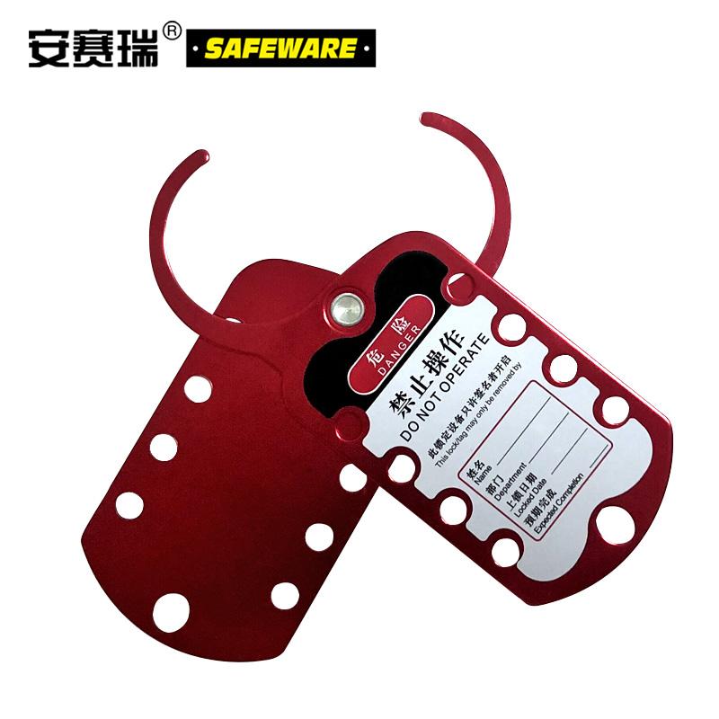 铝合金联排锁钩-铝合金材质,自带警示标签,红色,180×70mm,14729