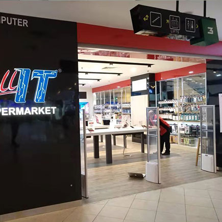 超市防盗报警系统 优良的超市防盗设备报价