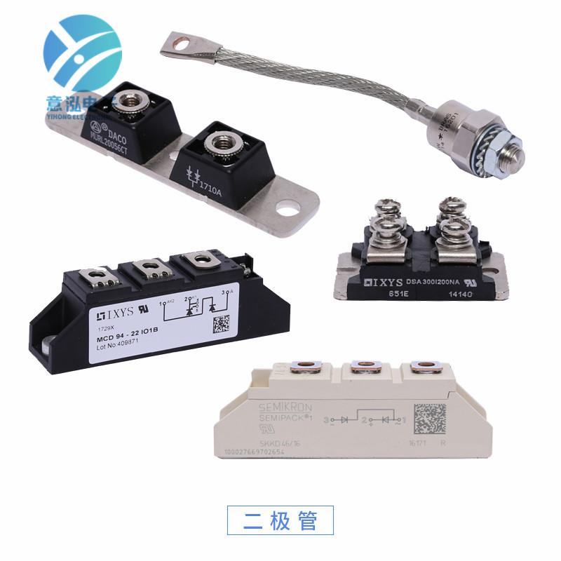 功率整流二极管价格 西门康SKKD21216 品质保障