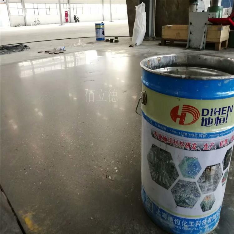 混凝土密封固化剂地坪 车间地面防尘抛光
