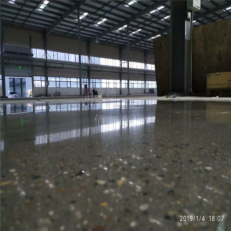 水泥固化剂 金堂混凝土密封固化剂地坪施工