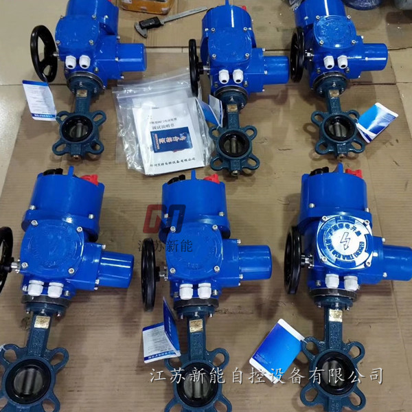 部分回轉系列電動執行器 電動執行器生產商