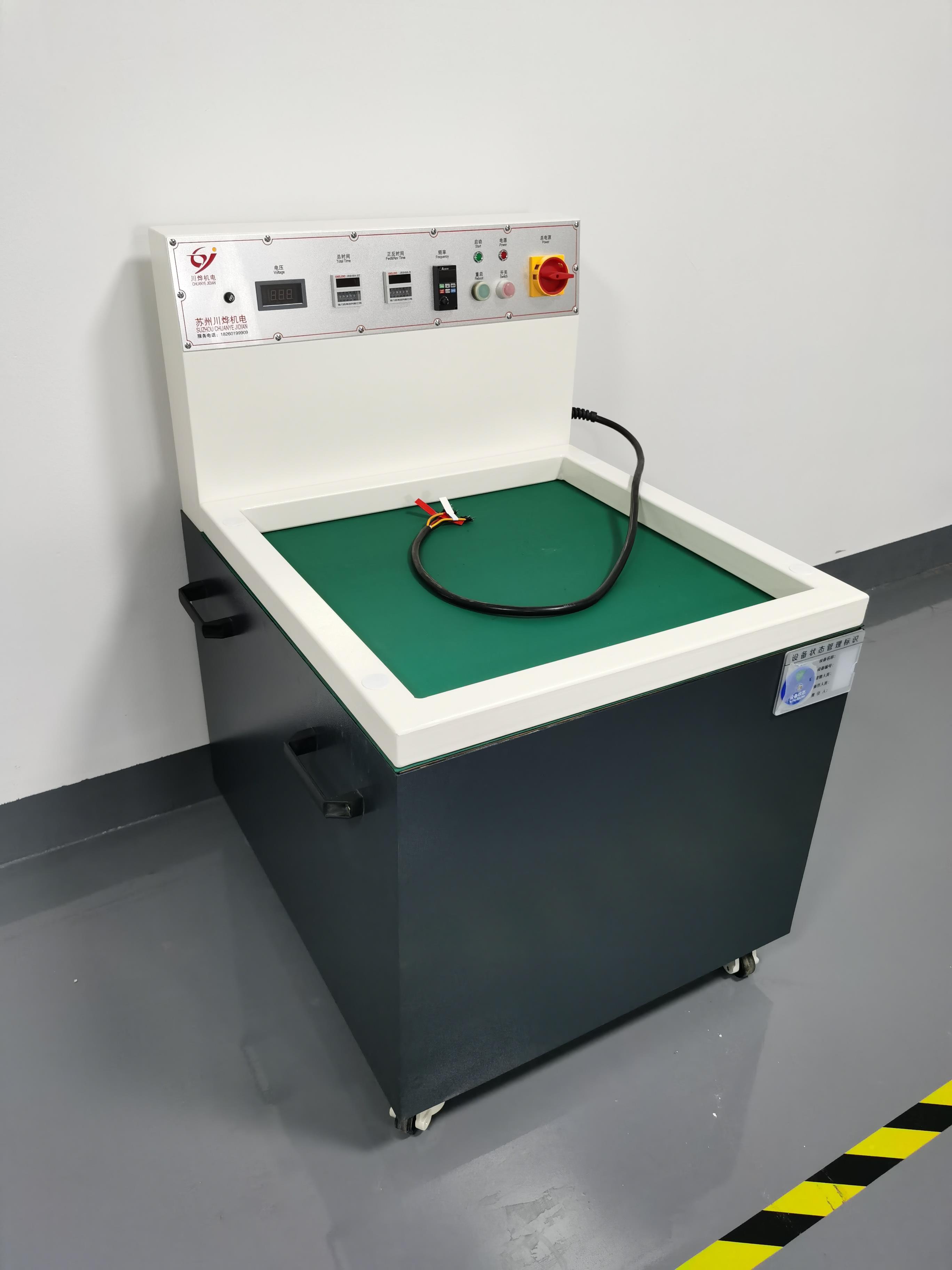 磁力研磨机 五金自动抛光机 安全系数高