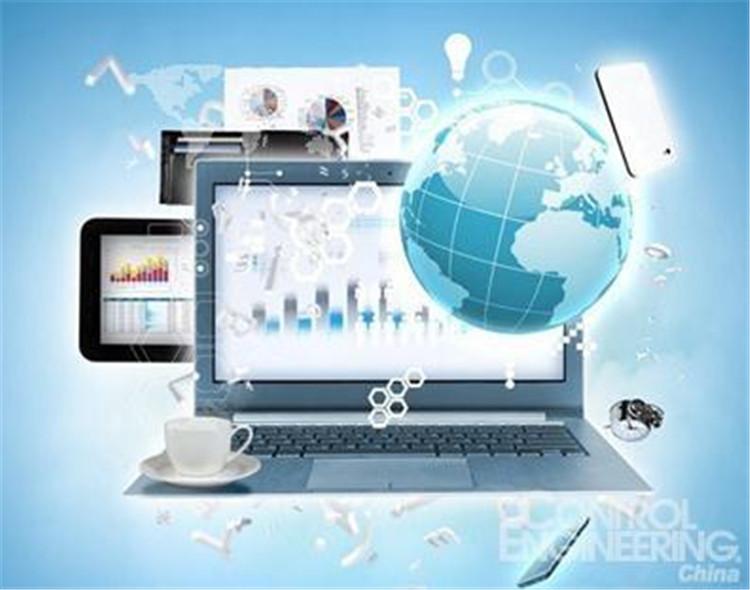 数字化工厂认定 名气大的数字化工厂认定公司 数字化工厂认定咨询