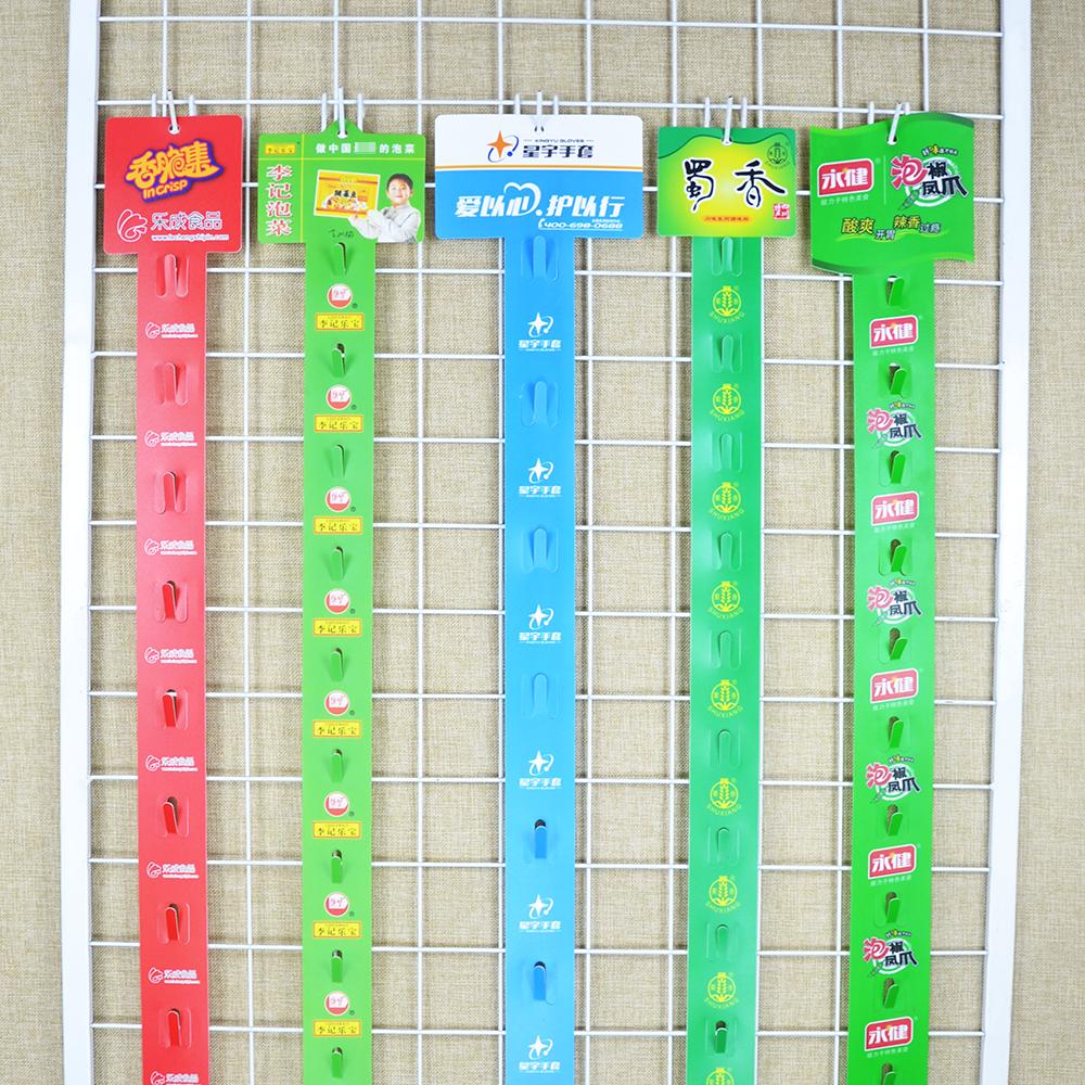 超市挂条 郑州超市挂板订制