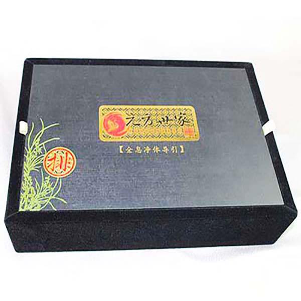 化妆品盒 长沙糖果礼盒销售厂家 1对1包装方案