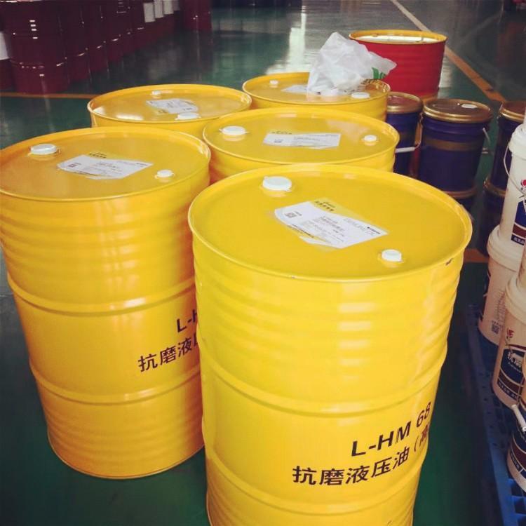 抗磨液压油图片 质量好的抗磨液压油代理