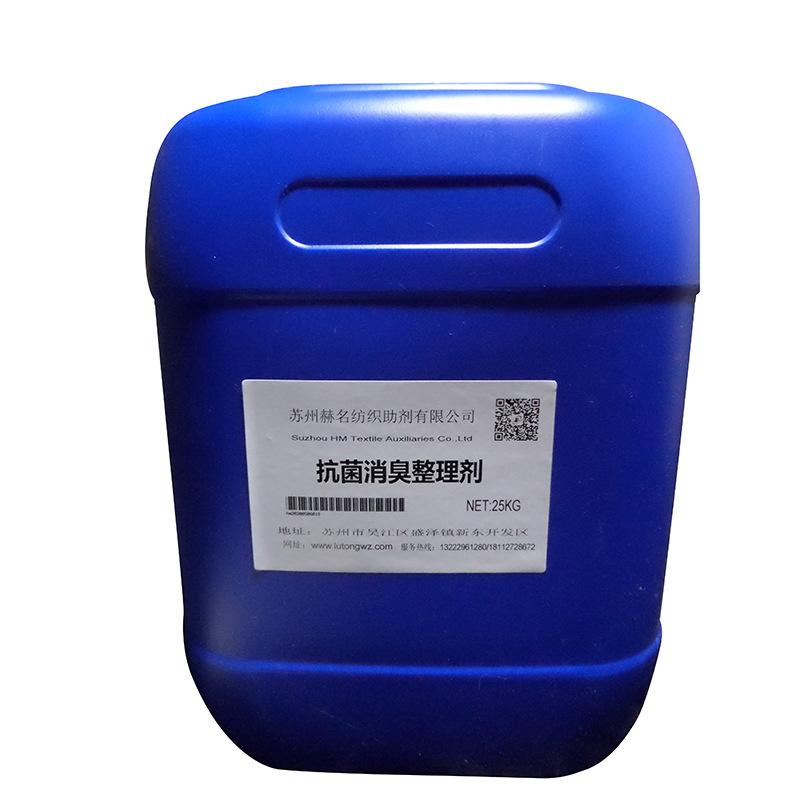 抗菌剂杜邦仙护盾价格实惠 实惠的仙护盾抗菌剂价格