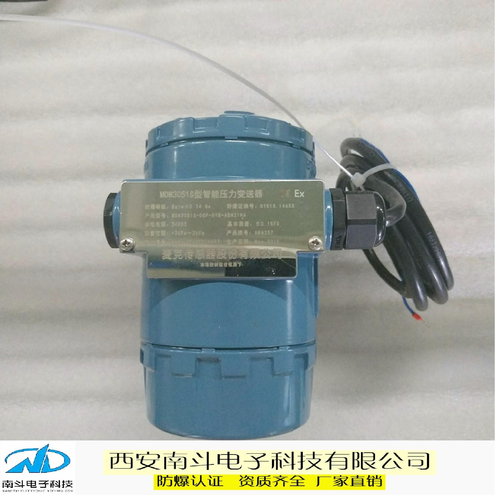 油气回收在线监测系统 稳定的油气在线监测仪报价 操作简单