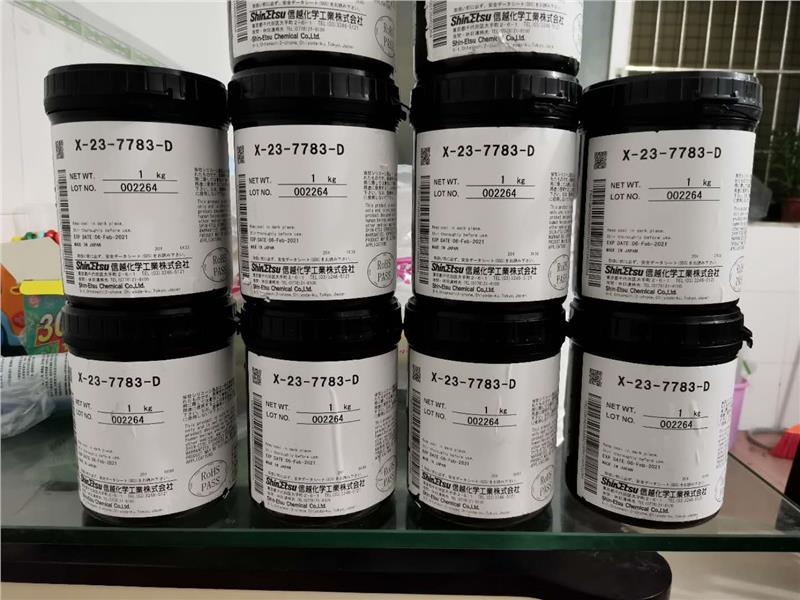 回收导热膏,回收x-23-7921导热膏
