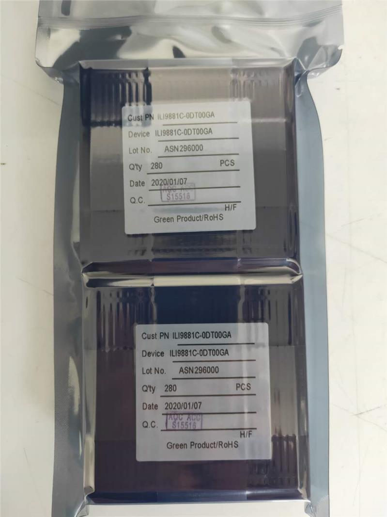 回收液晶驱动IC,回收裸片IC