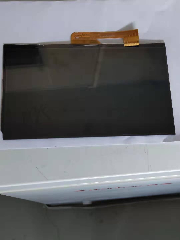 回收玻璃 长春回收数码屏