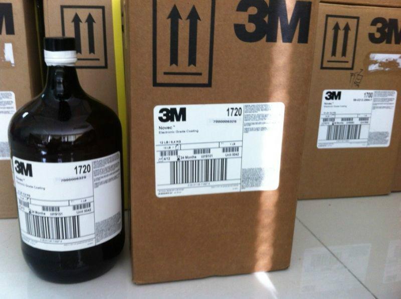 回收3M1700胶水 郑州回收3M1700胶水