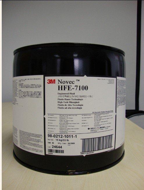 回收3M电子涂层 郑州回收3M7100胶水