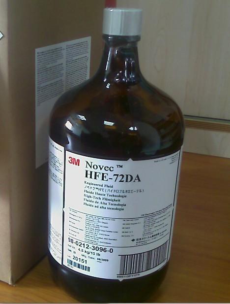 回收3M7100胶水