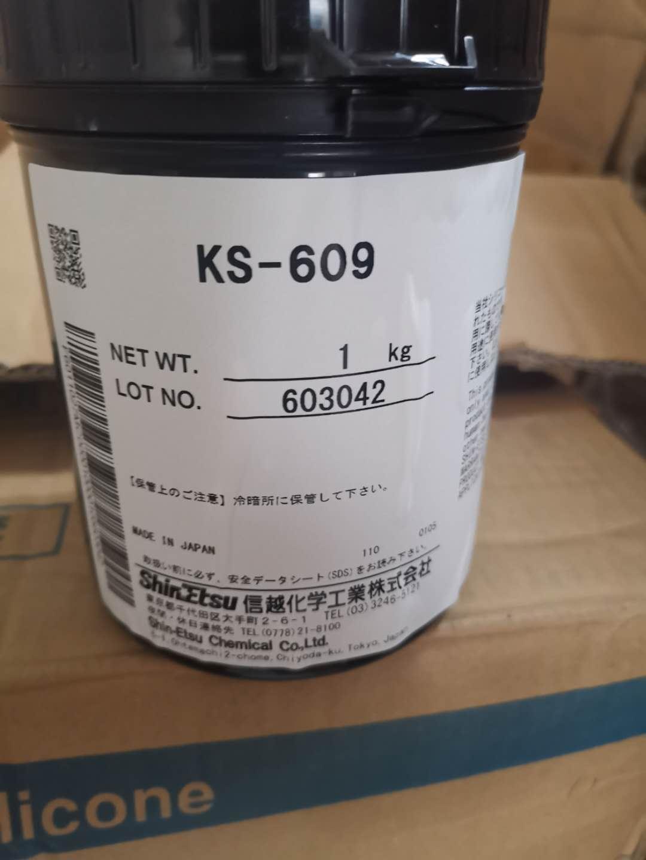 回收导热硅脂 上海回收信越散热膏