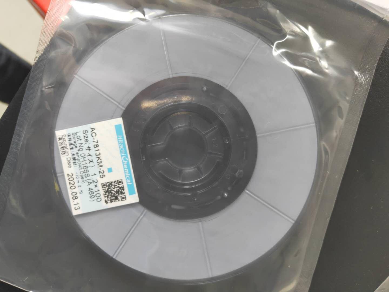 回收17358导电胶 沈阳回收日立ACF胶