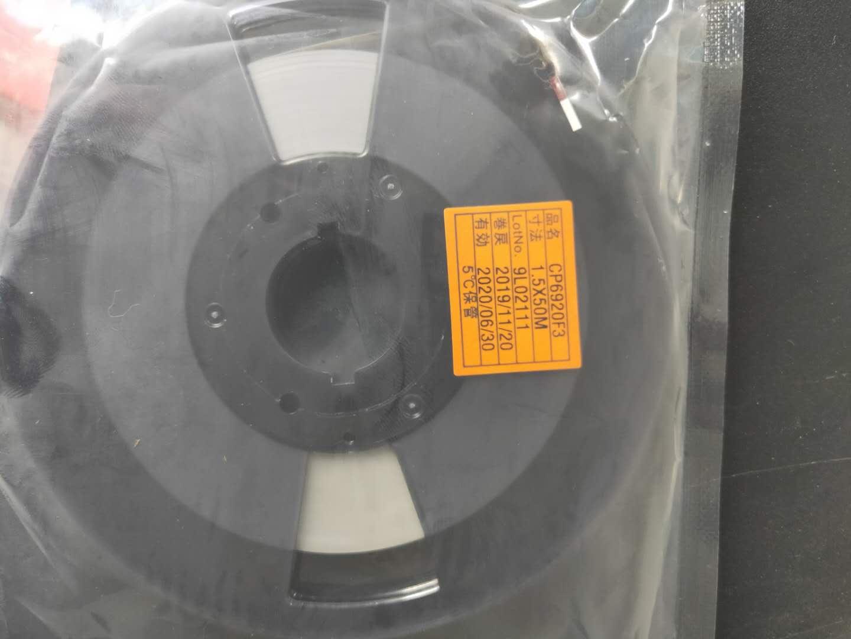 回收索尼ACF胶 鞍山回收导电胶