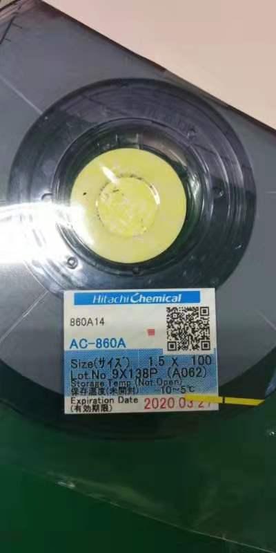 回收34532导电胶