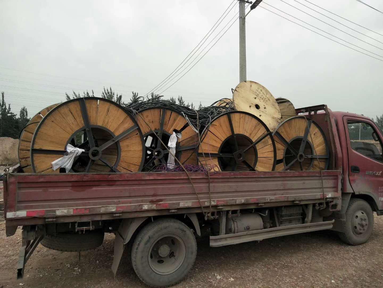 二手电缆回收 西安电缆回收哪家好