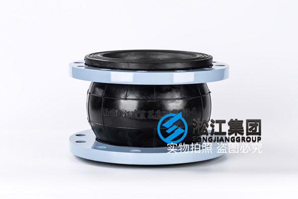 佛山水泵可曲挠橡胶接头厂家