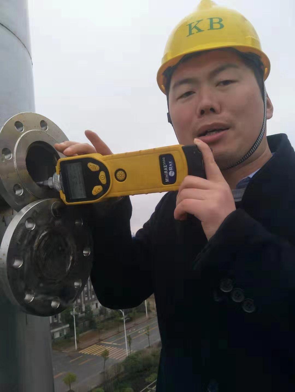 PID檢測儀 PID光離子化檢測儀品牌