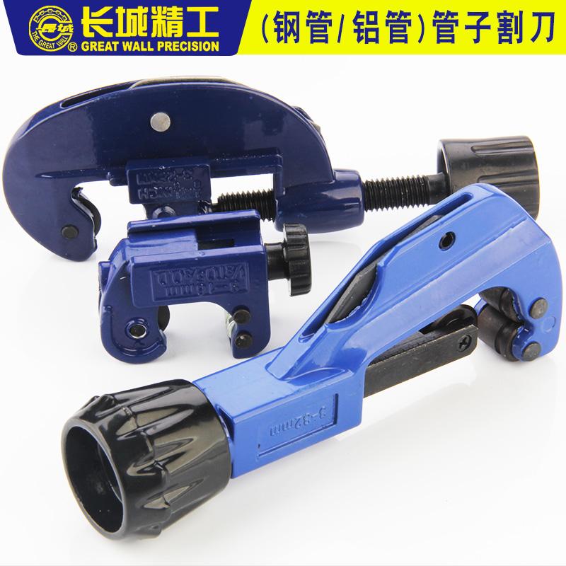 长城精工 重型管子割刀,3-32 1把,429204