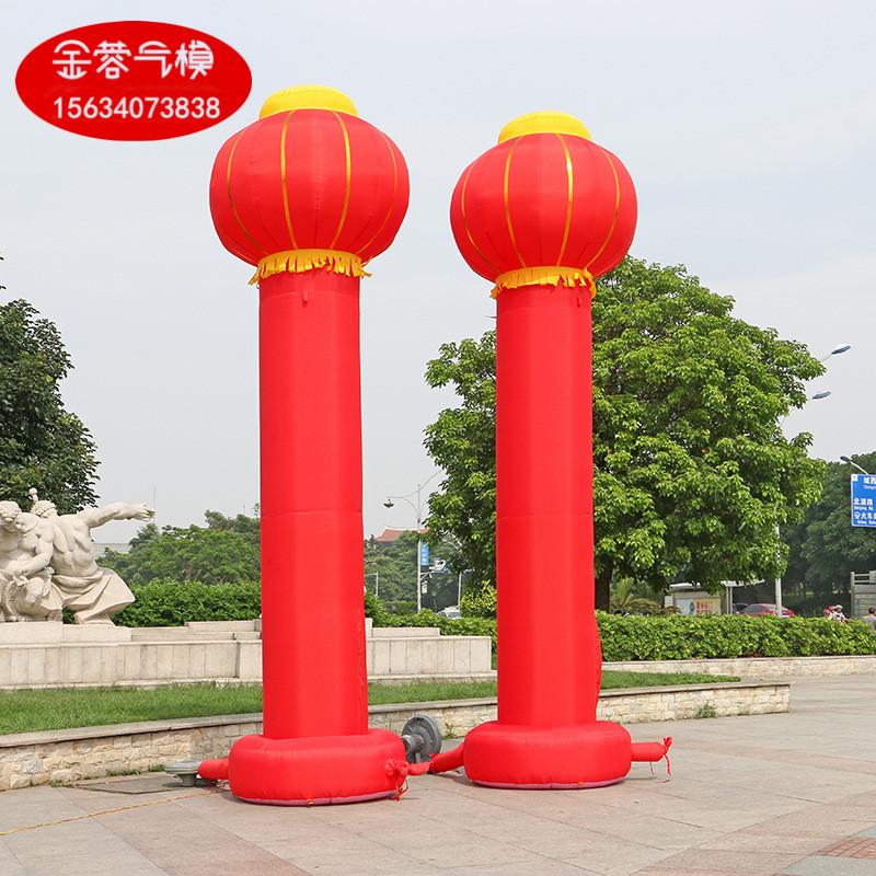 燈籠立柱氣模 氣模立柱批發