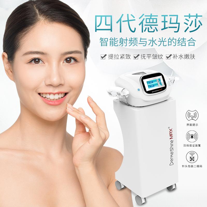 水光针九孔ManBetX万博下载 韩国水光仪费用