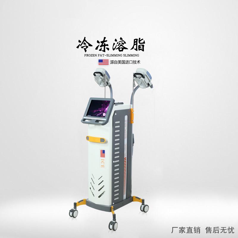 冷冻溶脂仪使用效果 冷冻溶脂仪适用范围