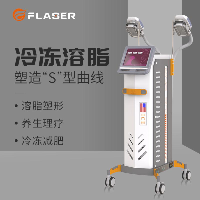冷冻溶脂仪定制 冷冻溶脂仪总代理电话