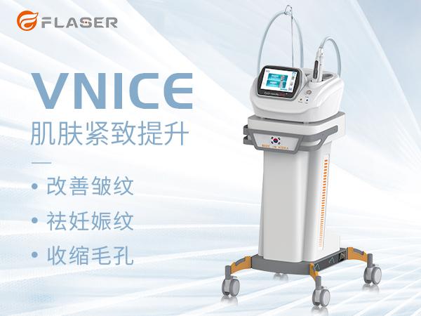 韩国进口黄金射频微针祛除痘坑美容仪 放心的黄金射频微针定制