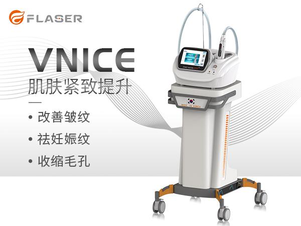 黄金射频微针供应商 优惠的黄金射频微针厂家 韩国生产厂家销售