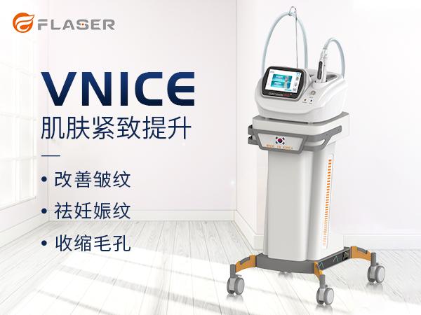 黄金射频微针好用吗 韩国私密设备价格表