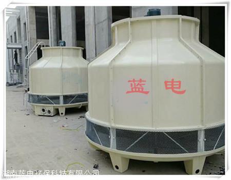 电炉冷却系统 张家界工业冷却塔冷却塔