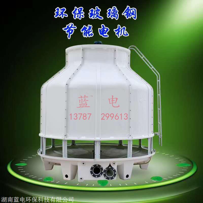 冶金冶炼冷却系统 益阳方形冷却塔钢铁冷却系统