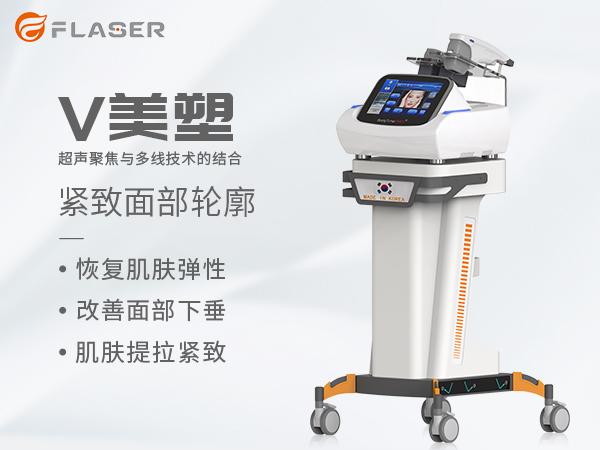 V美塑抗衰美容ManBetX万博下载 V美塑韩国抗衰美容仪