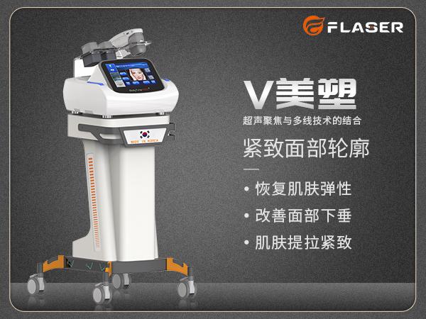 韩国进口V美塑抗皱美容仪 V美塑韩国进口ManBetX万博下载
