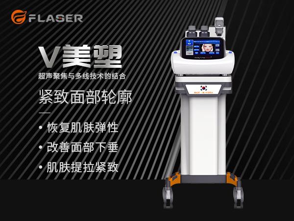 进口V美塑抗衰美容仪 抗衰ManBetX万博下载V美塑